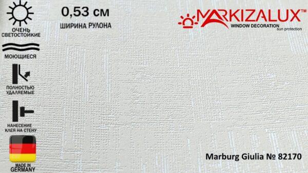 Обои для стен (Novamur) Marburg Giulia № 82170