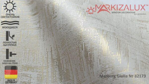 Обои для стен (Novamur) Marburg Giulia № 82173