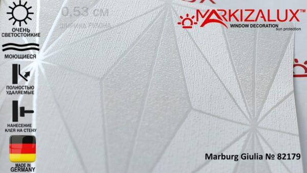 Обои для стен (Novamur) Marburg Giulia № 82179