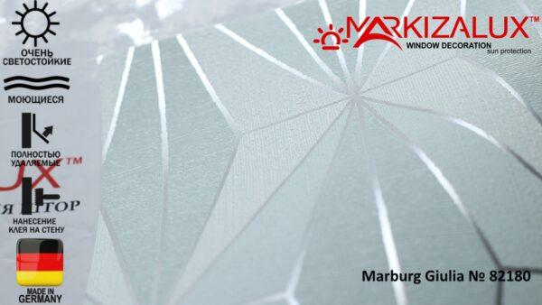 Обои для стен (Novamur) Marburg Giulia № 82180