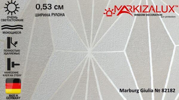 Обои для стен (Novamur) Marburg Giulia № 82182
