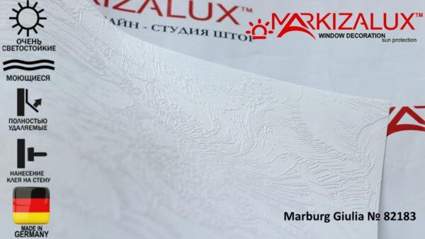 Обои для стен (Novamur) Marburg Giulia № 82183