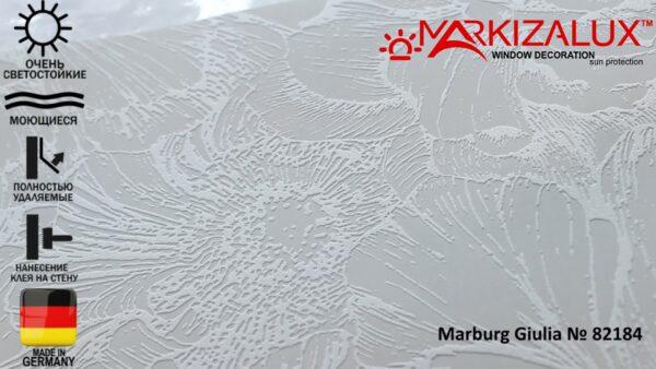 Обои для стен (Novamur) Marburg Giulia № 82184