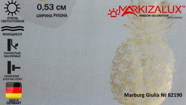 Обои для стен (Novamur) Marburg Giulia № 82190