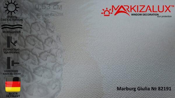 Обои для стен (Novamur) Marburg Giulia № 82191