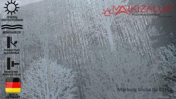 Обои для стен (Novamur) Marburg Giulia № 82198