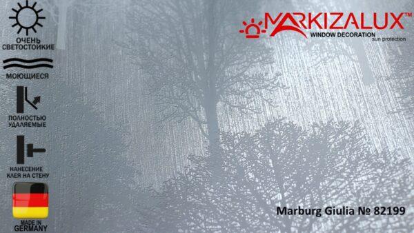 Обои для стен (Novamur) Marburg Giulia № 82199