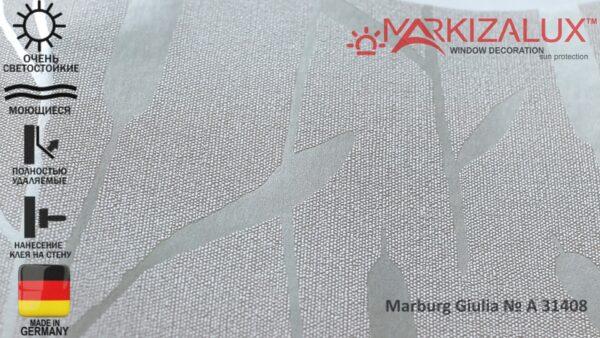 Обои для стен (Novamur) Marburg Giulia № 82200