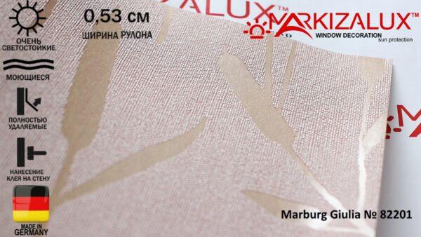 Обои для стен (Novamur) Marburg Giulia № 82201