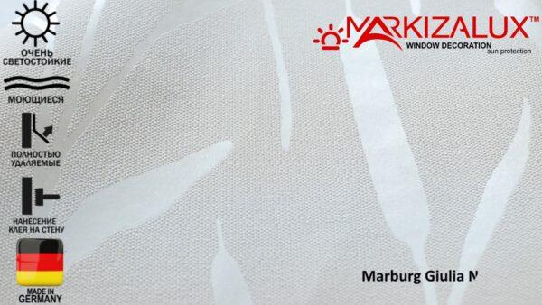 Обои для стен (Novamur) Marburg Giulia № 82204