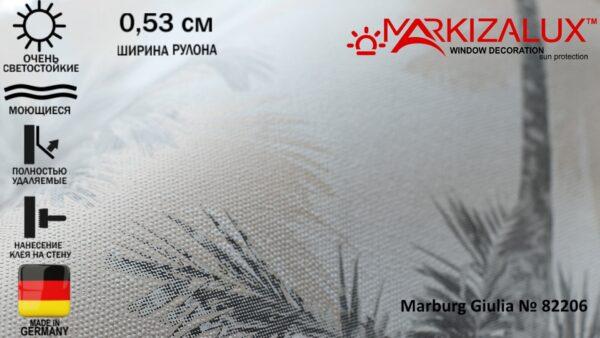 Обои для стен (Novamur) Marburg Giulia № 82206