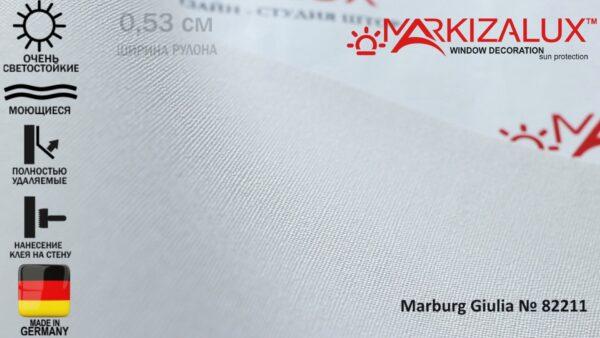 Обои для стен (Novamur) Marburg Giulia № 82211