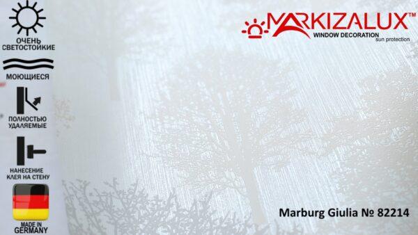 Обои для стен (Novamur) Marburg Giulia № 82214