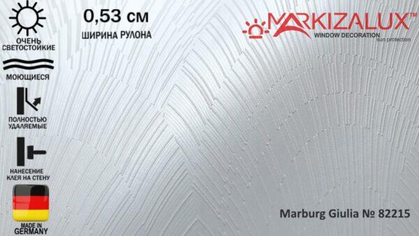 Обои для стен (Novamur) Marburg Giulia № 82215