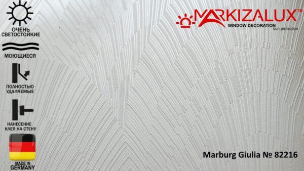 Обои для стен (Novamur) Marburg Giulia № 82216