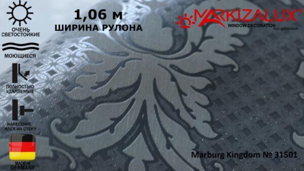 Обои для стен Marburg Kingdom № 31501