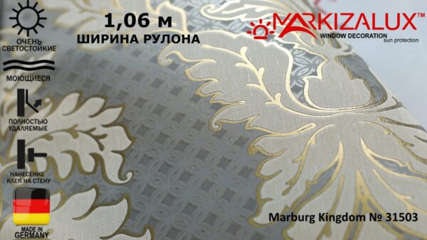 Обои для стен Marburg Kingdom № 31503