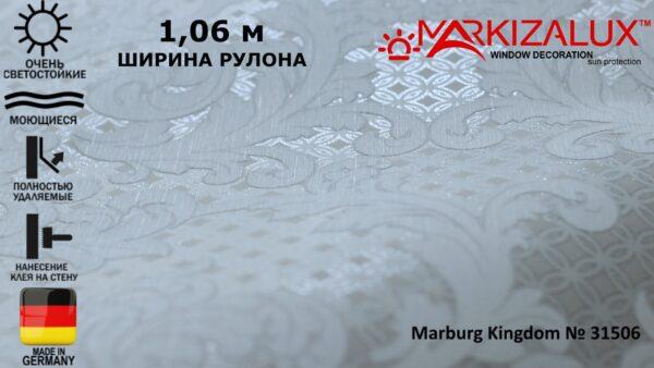 Обои для стен Marburg Kingdom № 31506