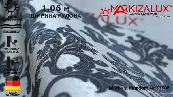 Обои для стен Marburg Kingdom № 31508