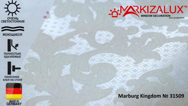 Обои для стен Marburg Kingdom № 31509