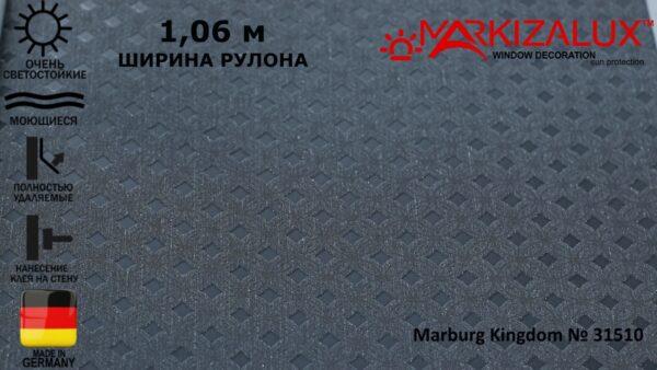 Обои для стен Marburg Kingdom № 31510