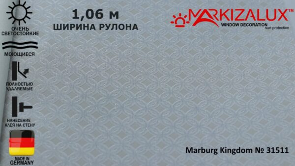 Обои для стен Marburg Kingdom № 31511