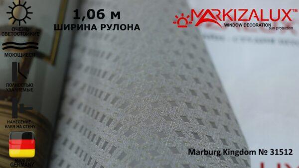 Обои для стен Marburg Kingdom № 31512