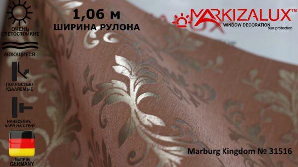 Обои для стен Marburg Kingdom № 31516