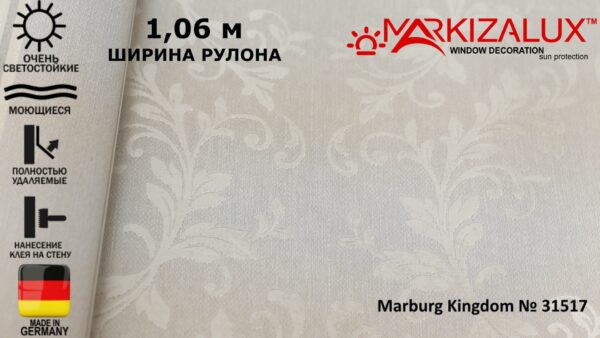 Обои для стен Marburg Kingdom № 31517