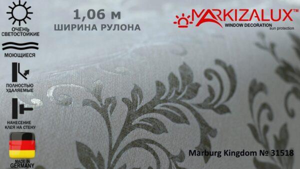 Обои для стен Marburg Kingdom № 31518