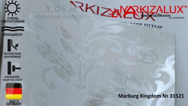 Обои для стен Marburg Kingdom № 31521