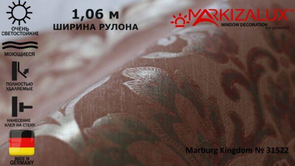 Обои для стен Marburg Kingdom № 31522