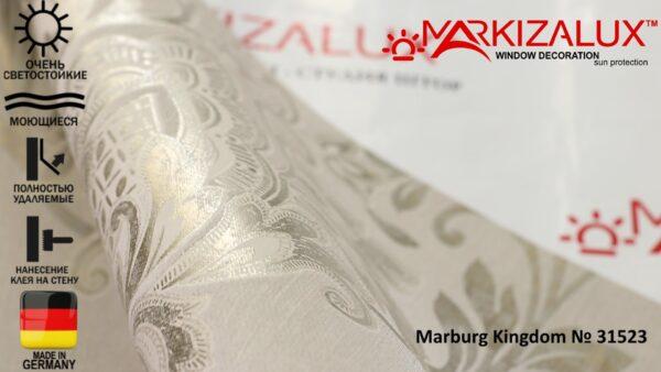 Обои для стен Marburg Kingdom № 31523