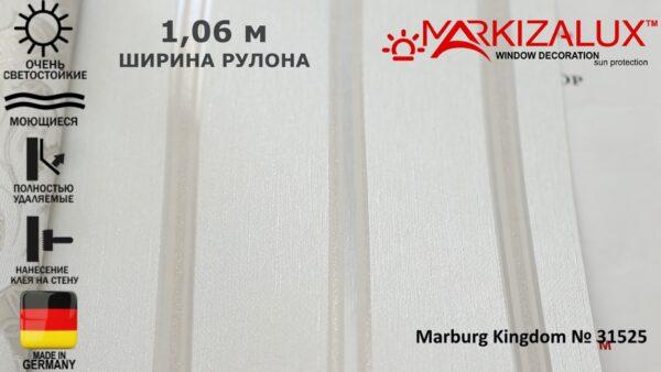Обои для стен Marburg Kingdom № 31525