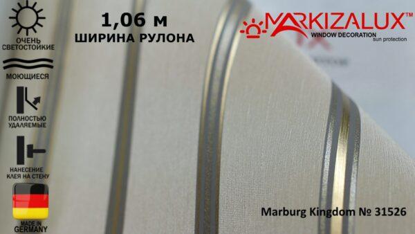 Обои для стен Marburg Kingdom № 31526