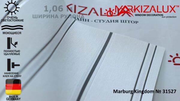 Обои для стен Marburg Kingdom № 31527