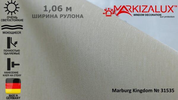 Обои для стен Marburg Kingdom № 31535