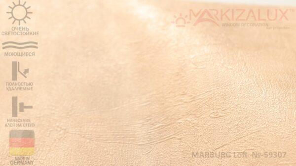 Обои MARBURG Loft  №-59307