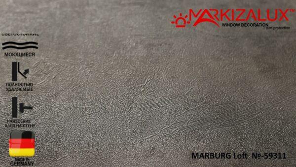 Обои MARBURG Loft  №-59311