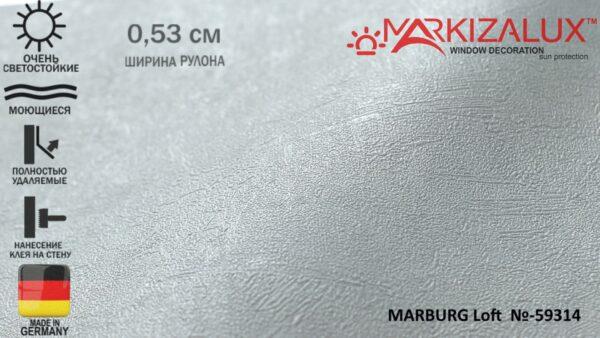 Обои MARBURG Loft  №-59314
