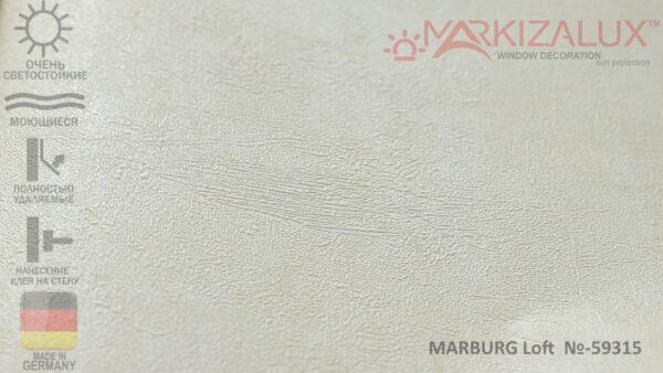 Обои MARBURG Loft  №-59315