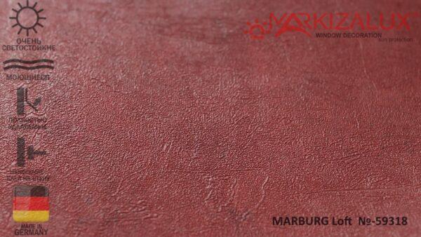 Обои MARBURG Loft  №-59318