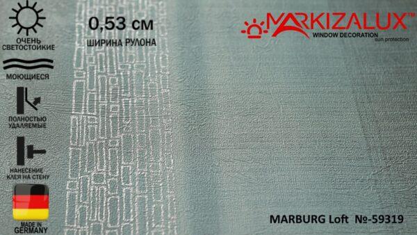 Обои MARBURG Loft  №-59319