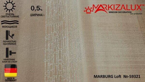 Обои MARBURG Loft  №-59321