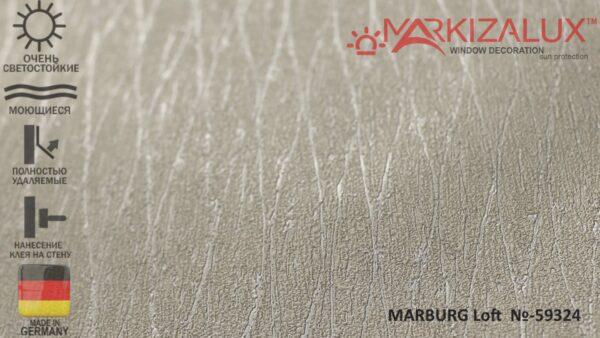 Обои MARBURG Loft  №-59324