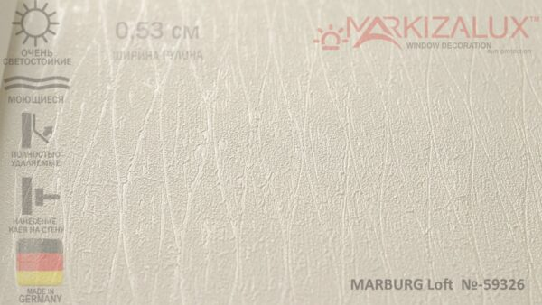 Обои MARBURG Loft  №-59326