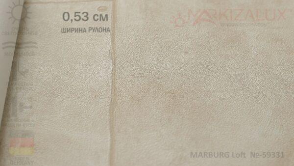 Обои MARBURG Loft  №-59331