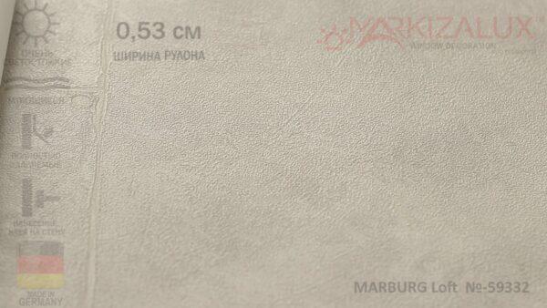 Обои MARBURG Loft  №-59332