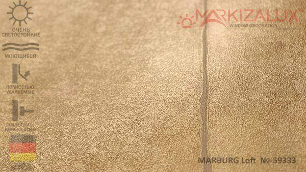 Обои MARBURG Loft  №-59333