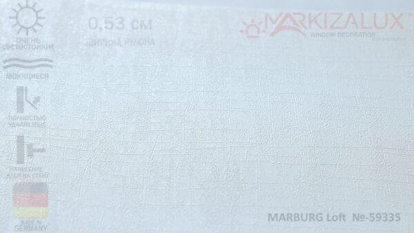 Обои MARBURG Loft  №-59335
